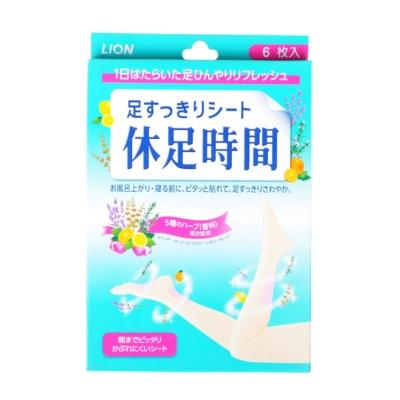 Lion Leg & Foot Massage Stickers 6pcs
