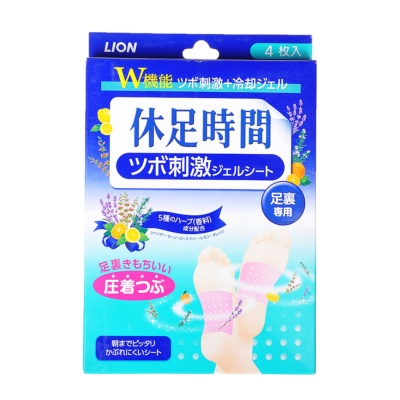 Lion Foot Massage Stickers 4pcs