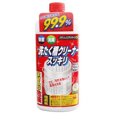 The Washing Machine Cleaner 550ml