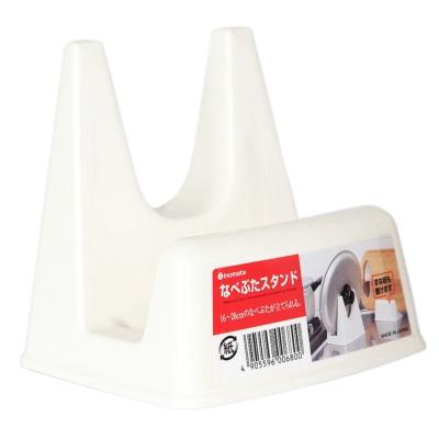 Pot Lid/Cutting Board Dual-Use Shelf 12.5*11*12.5