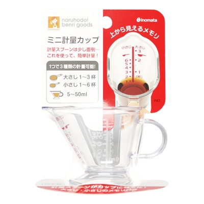 Inomata Mini Measuring Cup 70ml