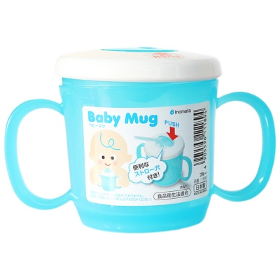 Inomata Baby Mug(Blue) 230ml