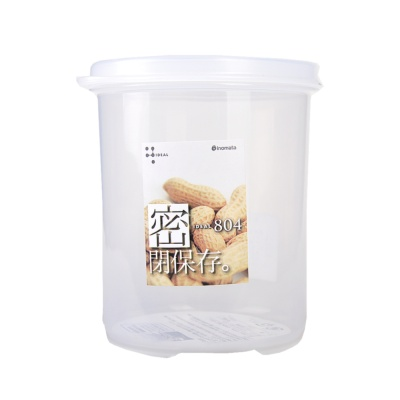 Inomata Plastic Food Container 570ml