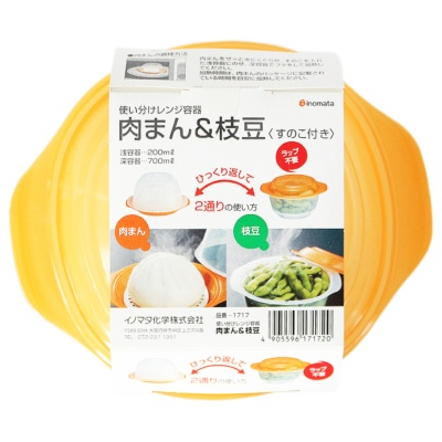 Inomata Bowl With Steam Curtain(Microwave) 700ml