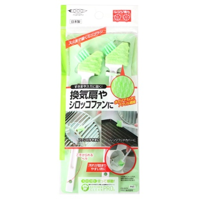 Car Air Outlet Cleaning Brush(Green) 2p