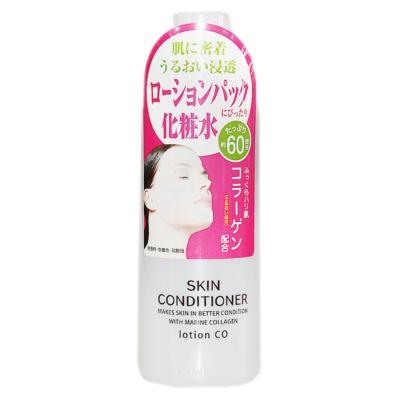 Naris Marine Collagen Skin Conditioner 360ml