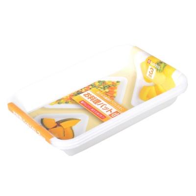 Nakaya Plastic Tray Set 16.8*11.3*1.6cm 3pcs