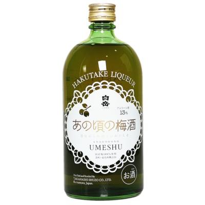 Hakutake Liqueur Umeshu 720ml