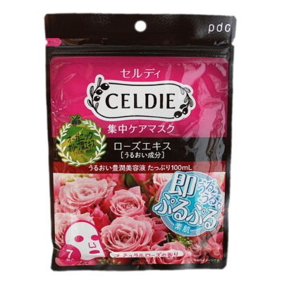 Celdie Rose Hydrating Mask 7p