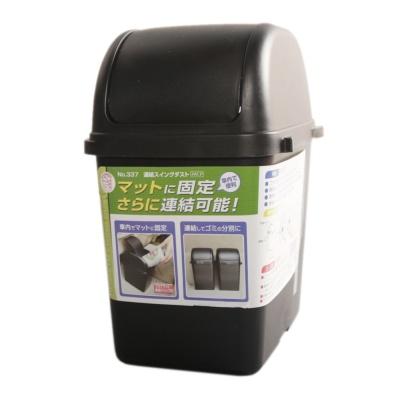 Yamada Trash Can 17*13.6*22