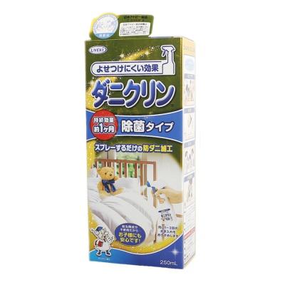 Uyeki Degerming & Acaricidal Spray 250ml