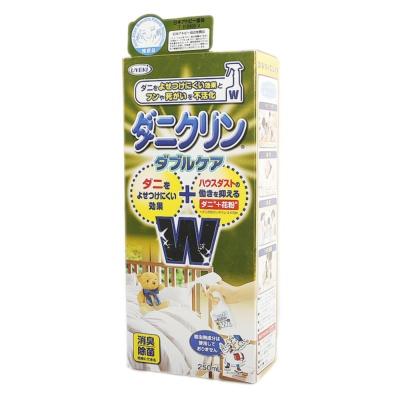 Uyeki Acaricidal Spray 250ml