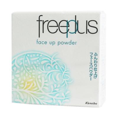 Kanebo Freeplus Face Up Powder 8g