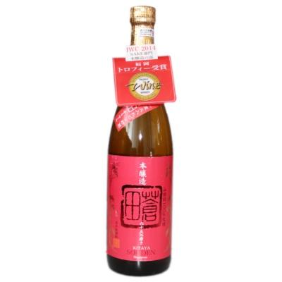 喜多屋苍田本酿造清酒 720ml