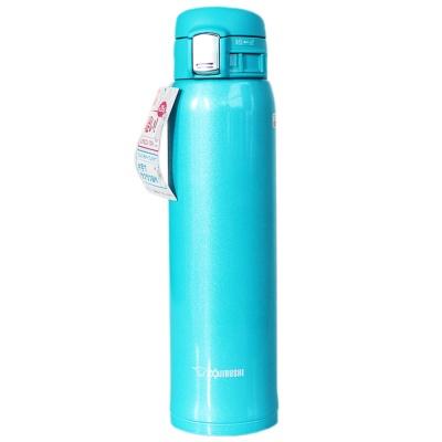 Zo Jirushi Vacuum Cup(Lake Blue) 600ml