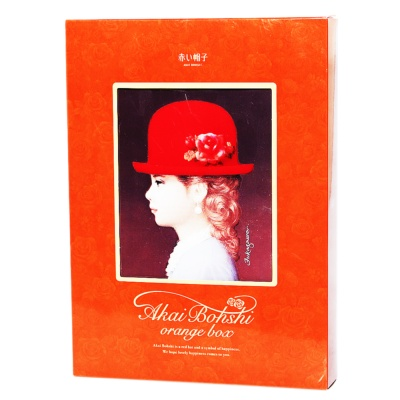 Akai Bohshi Orange Assorted Cookies Gift Box 208g