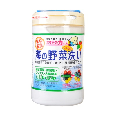 Super Shell Aseptic Powder 90g