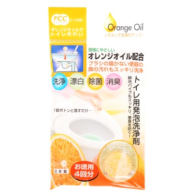 Sadana Orange Oil Toilet Deodorant 4*10g