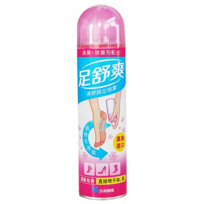Kobayashi Refreshing Foot Spray 150ml