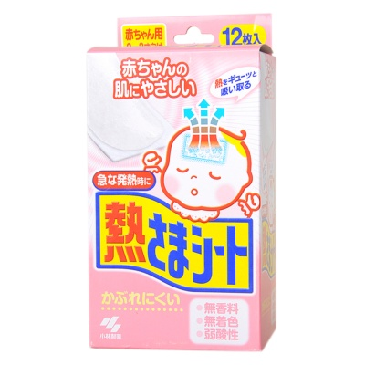 Kobayashi Cooling Gel Sheet for 0-2 Years Old Baby 12p