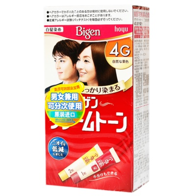 Hoyu Dye Hair Cream (Chestnut)