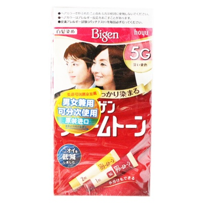 Hoyu Dye Hair Cream(Deep Maroon) 5G 40g*2