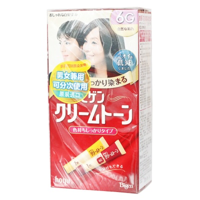 Hoyu Dye Hair Cream (Brown) 2*40g