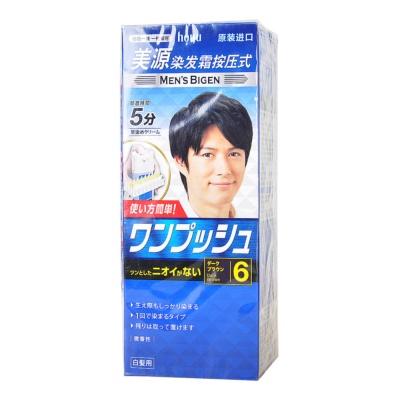 Men's Bigen Dark Brown Hair Dye (NO. 6) 40g*2