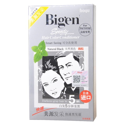 Bigen Speedy Hair Color Conditioner(Natural Black) 40g*2