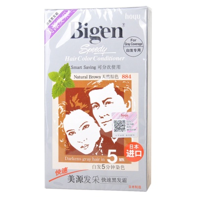 Bigen Speedy Hair Color Conditioner(Natural Brown) 40g*2