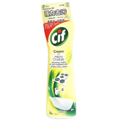 Cif Clean Cream With Microcrystals (Lemon) 500ml