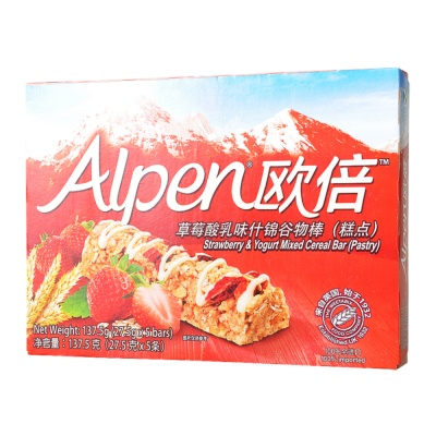 Alpen Strawberry & Yogurt Mixed Cereal Bar 137.5g