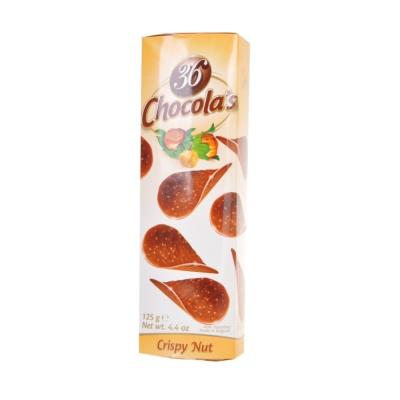 哈姆雷特榛子牛奶巧克力脆片 125g