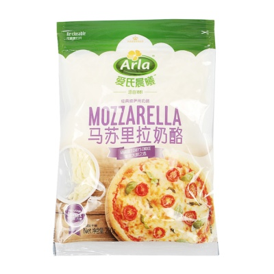 Arla Mozzarella Cheese 200g