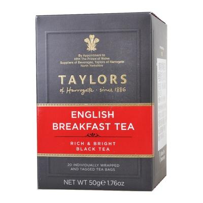 Taylors English Breakfast Black Tea 50g
