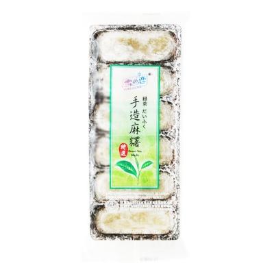 Yuki&Love Green Tea Mochi 180g