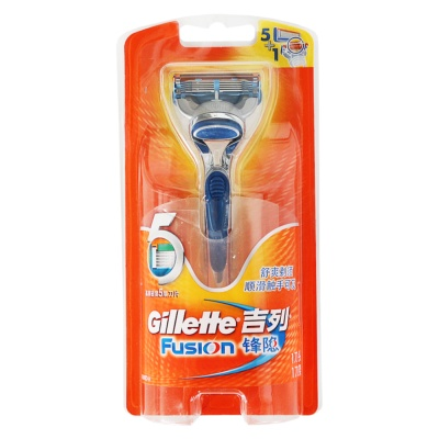(Gillette Fusion Shaver)