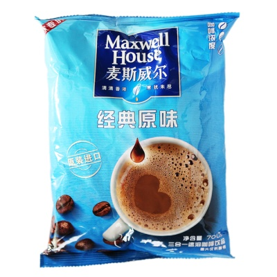 Maxwell House Classic Original Flavour coffee 700g