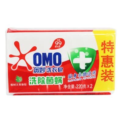 Omo Laundry Soap Eucalyptus Wormwood 2*220g