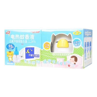 ARS Electric Repellent Liquid 30ml