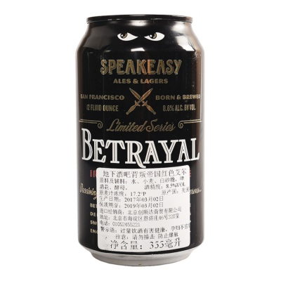Speakeasy Betrayal Imperial Red Ale 355ml