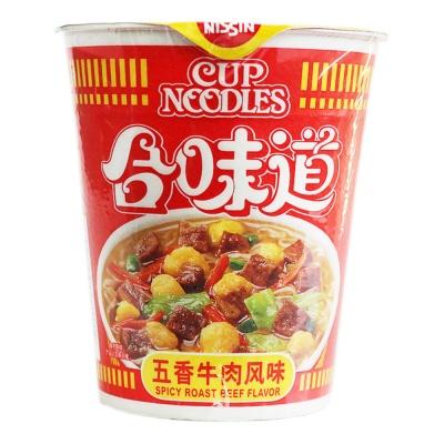 Cup Noodles Spicy Roast Beef Flavor 84g