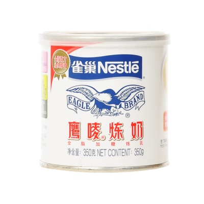 Nestle Full Cream Sweetened Condensed Milk 350g