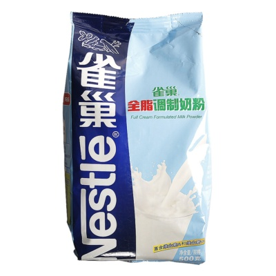 Nestle Full Cream Milk Powder 500g