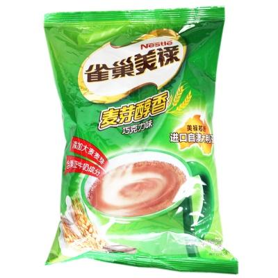 Nestle Malt Cocoa Solid Drink 1kg