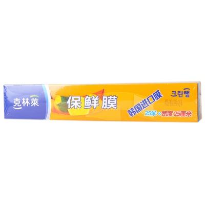 Cleanwrap Plastic Wrap CW-11 25cm*25m