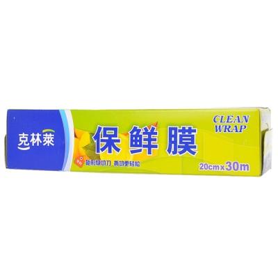 Clean Wrap 20cm*30m