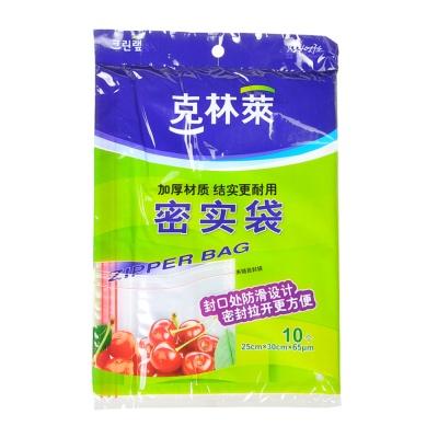 Cleanwrap Zipper Bag 25cm*30cm 10pcs