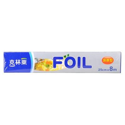 Cleanwrap Foil 25cm*8m