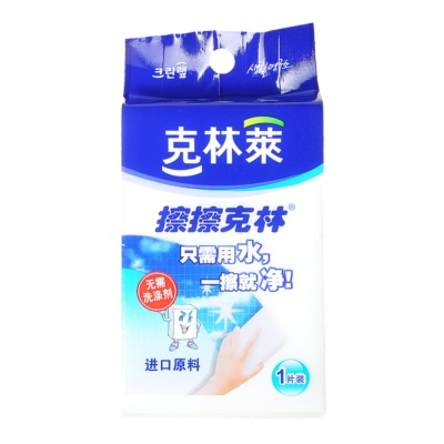 Cleanwrap Clean Sponge 30*75*120mm